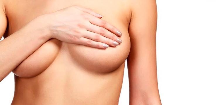 Пластическая хирургия увеличение молочных желез клиника некрасова в петербурге пластическая хирургия